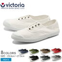 【VICTORIA】ヴィクトリア INGLESA LONA TENIDA PUNT 全8色(VICTORIA 06627) メンズ(
