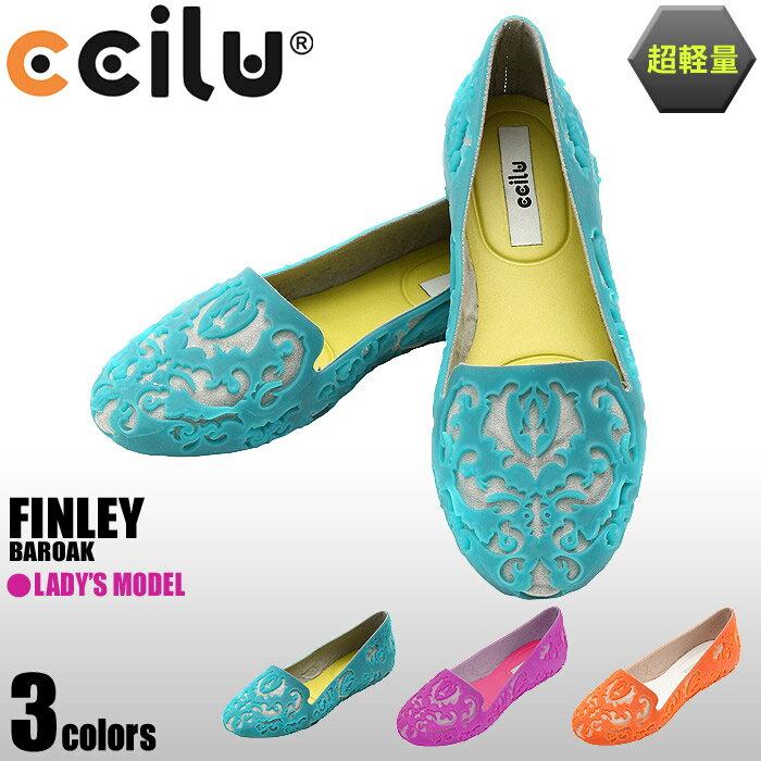 チル CCILU STYLE パンプス フィンリー バローク 全3色(CCILU STYLE FINLEY BAROAK)靴 バレエシューズ カジュアル 軽量 抗菌 防臭 レディース(女性用)