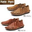送料無料 プントピグロ 全2色 メッシュ レザー サンダル(PUNTO PIGRO ZIPHAWAII VACC)レディース(女性用) 天然皮革 本革 レザー 靴 カジュアル MADE IN ITALY イタリア製