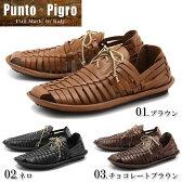 送料無料 プントピグロ 全3色 メッシュ レザー サンダル(PUNTO PIGRO ACAPULCO VACC)メンズ(男性用) 天然皮革 本革 レザー 靴 カジュアル MADE IN ITALY イタリア製