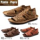 送料無料 プントピグロ 全3色 メッシュ レザー サンダル(PUNTO PIGRO CAUCON VACC)レディース(女性用) 天然皮革 本革 フラットサンダル 靴 カジュアル MADE IN ITALY イタリア製
