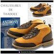 【特別奉仕品】 返品不可 送料無料 THADDEE アンソニー マウンテンブーツ 全2色(THADDEE ANTHONY)メンズ(男性用) チャッカブーツ 靴 シューズ カジュアル ブーツ 天然皮革