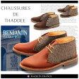 【特別奉仕品】 返品不可 送料無料 THADDEE ベンジャミン チャッカブーツ 全3色(THADDEE BENJAMIN)メンズ(男性用) ブーツ 靴 シューズ カジュアル ブーツ 天然皮革