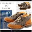 送料無料 THADDEE ジュリアン マウンテンブーツ 全2色(THADDEE JULIEN)メンズ(男性用) チャッカブーツ 靴 シューズ カジュアル ブーツ 天然皮革