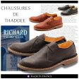 送料無料 THADDEE リチャード レザー オックスフォード 全3色(THADDEE RICHARD)メンズ(男性用) 短靴 靴 シューズ カジュアル ブーツ 天然皮革
