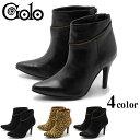 ゴロ オルラーヌ ブーティ 全4色(GOLO ORLANE)レディース(女性用) 本革 天然皮革 スエード スウェード ハラコ スムース ブーティー ショート ブーツ ジップ シューズ 靴