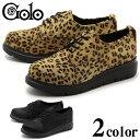 ゴロ ピサ レースアップ シューズ 全2色(GOLO PISA)レディース(女性用) 本革 天然皮革 ハラコ スニーカー フラット シューズ 靴