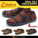 エリシアーズ(ELISIR'S) ウール フェルト チェック スリッポン 全4色(ELISIRS Q3216 WOOL FELT CHECK SLIP ON)メンズ(男性用) スリップオン チェック柄 靴 シューズ カジュアル スニーカー ウール ローカット