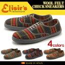送料無料 エリシアーズ(ELISIR'S) ウール フェルト チェック スニーカー 全4色(ELISIRS Q3221 WOOL FELT CHECK SNEAKER)メンズ(男性用) チェック柄 靴 シューズ カジュアル スニーカー ウール ローカット