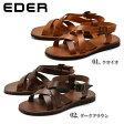送料無料 エダーシューズ ステラ 4036 全2色 レザー サンダル(EDER SHOES 4036 STELLA)メンズ(男性用) 天然皮革 本革 レザー 靴 カジュアル MADE IN ITALY イタリア製