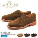サンダース ジャック スエード プレーントゥ 全4色 レンガソール(SANDERS 8761 SS LS AS B JACK) メンズ(男性用) スウェード 短靴 レザーシューズ ブリックソール 20P30May15