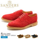 送料無料 サンダース オリ— スエード ウィングチップ 全4色 クレープソール(SANDERS 8762 SS LS AS RS OLLY) メンズ(男性用) スウェード 短靴 レザーシューズ ウイングチップ 20P30May15