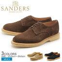 送料無料 サンダース アーチー カントリー スエード プレーントゥ クレープソール 全3色 SANDERS (SANDERS 8813LS 8813AS ARCHIE) メンズ(男性用) スウェード 短靴 レザーシューズ ダーティーバック ネイビー 20P30May15