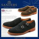 サンダース ディラン スエード ダブル モンク ストラップ コマンドソール 全2色 SANDERS (SANDERS 9650AS 9650TDS DYLAN) メンズ(男性用) スウェード 短靴 レザーシューズ ネイビー ダークブラウン 20P30May15