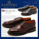 送料無料 サンダース ベオグラード ロングウイングチップ レザーソール 全2色(SANDERS 9320B 9320R BELGRADE) メンズ(男性用) ウイングチップ 短靴 レザーシューズ 20P30May15