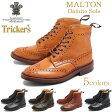 送料無料 トリッカーズ TRICKER''''''''S カントリーブーツ モルトン ダイナイトソール 全5色 TRICKERS (TRICKER'S M2508 COUNTRY BOOTS MALTON) メンズ(男性用)