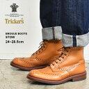 送料無料 トリッカーズ (TRICKER'S) (TRICKERS) ストウ ダイナイトソール エイコーンアンティーク (TRICKER'S 5634 24 BROGUE BOOTS ST..