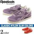 送料無料 リーボック REEBOK スニーカー クラシック ナイロン スリム カラーズ 全2色(REEBOK CLASSIC M49172 M49173 CLASSIC NYLON SLIM COLORS)レディース(女性用)