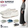 スペルガ SUPERGA スニーカー 2750 LINU 全5色 (SUPERGA S001W30 2750 LINU) メンズ(男性用) 兼 レディース(女性用)