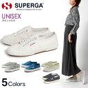 送料無料 スペルガ SUPERGA スニーカー 2750 LINU 全5色 (SUPERGA S001W30 2750 LINU) メンズ(男性用) 兼 レディース(女性用)