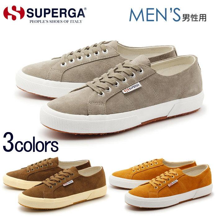 送料無料 スペルガ SUPERGA スエード スニーカー 2750 SUEU 全3色 (SUPERGA S003SR0 242 956 481 2750-SUEU) メンズ(男性用) レザー ローカット 靴 シューズ