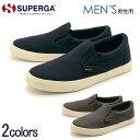 スペルガ SUPERGA スリッポン 2311 WOOLM 全2色 (SUPERGA S009T70 004 381 2311-WOOLM) メンズ(男性用) ローカット スニーカー シューズ 靴