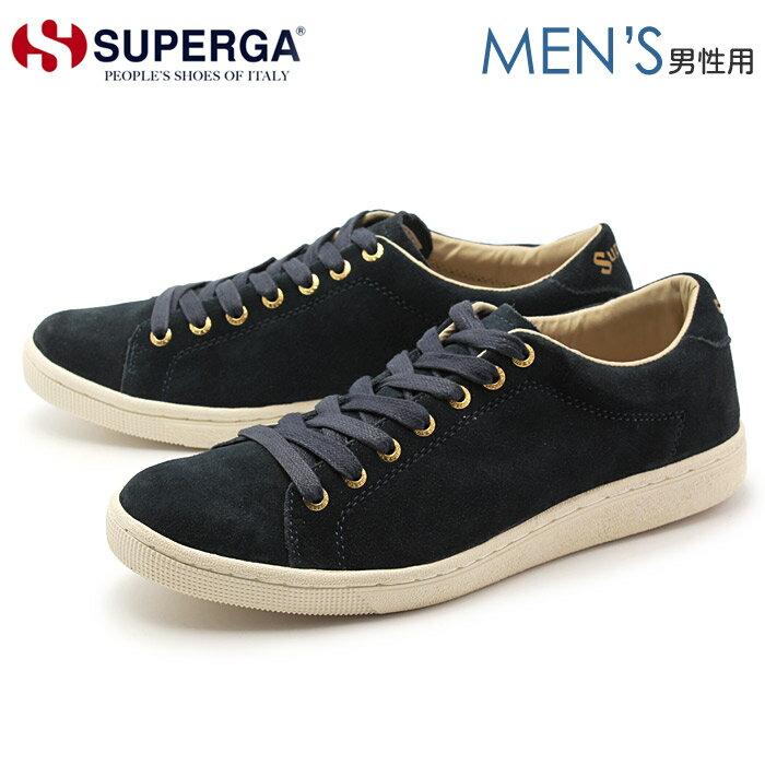 送料無料 スペルガ SUPERGA スエード スニーカー 4530 SUEU ブルー(SUPERGA S008ZN0 516 4530-SUEU) メンズ(男性用) レザー ローカット 靴 シューズ
