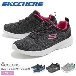 SKECHERS <strong>スケッチャーズ</strong> ランニングシューズ ダイナマイト 2.0 DYNAMIGHT 2.0 12965 <strong>レディース</strong> シューズ ローカット アウトドア スポーツ ウォーキング ジョギング カジュアル ブランド ニット <strong>靴</strong> 運動 軽量 黒