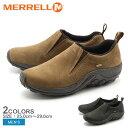メレル MERRELL ジャングルモック ゴアテックス 全2色(merrell J42301 J42303 JUNGLE MOC GORETEX)メンズ(男性用) アウトドア シューズ スニーカー スリッポン 天然皮革 本革 GORE-TEX