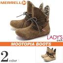 送料無料 メレル MERRELL ムートピア ブーツ 全2色(J521604 J521600 MOOTOPIA BOOTS)レディース(女性用) アウトドア シューズ ハーフ ブーツ トレッキングシューズ