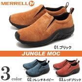 送料無料 メレル MERRELL ジャングルモック 全3色merrell 52341 JUNGLE MOCアウトドア シューズ スニーカー スリッポン 天然皮革 本革メンズ(男性用)