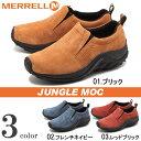 送料無料 メレル MERRELL ジャングルモック 全3色merrell 52341 JUNGLE MOCアウトドア シューズ スニーカー スリッポン 天然皮革 本革レディース(女性用)