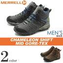 送料無料 メレル MERRELL カメレオン シフト ミッド ゴアテックス 全2色merrell J01535 J01537 CHAMELEON SHIFT MID GORE TEXアウトドア シューズ 天然皮革 本革メンズ(男性用)