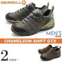 送料無料 メレル MERRELL カメレオン シフト ゴアテックス 全2色merrell J64953 J64971 CHAMELEON SHIFT GORE-TEXアウトドア シューズ 天然皮革 本革メンズ(男性用)