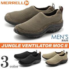 ����(MERRELL)