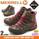 送料無料 メレル MERRELL カメレオン シフトミッド ゴアテックス 全2色merrell J65076 J65082 CAMELEON SHIFT MID GORE-TEXアウトドア シューズ 靴 天然皮革 本革 レディース(女性用)