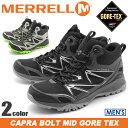 楽天Z-CRAFT送料無料 メレル MERRELL カプラ ボルト ミッド ゴアテックス 全2色merrell J35353 J35359 CAPRA BOLT MID GORE TEXアウトドア トレッキング シューズ 靴メンズ(男性用)