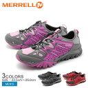 送料無料 メレル MERRELL カプラ ラピッド 全3色merrell J35401 J35405 J35403 CAPRA RAPIDアウトドア シューズ 靴 天然皮革 本革レディース(女性用)