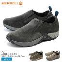 送料無料 メレル MERRELL カジュアルシューズ ジャングル モック エーシープラス 全3色(MERRELL J917 07 21 05 JUNGLE MOC AC+)メンズ(男性用) 靴 シューズ アウトドア スポーツ 運動