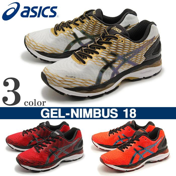 アシックス GEL-NIMBUS 18