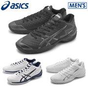 送料無料 アシックス ASICS バスケットボールシューズ GELBURST 21 Z ブラック 他全3色(TBF338 0150 0193 9016)バッシュ スニーカー スポーツ 運動 靴 メンズ 黒 白