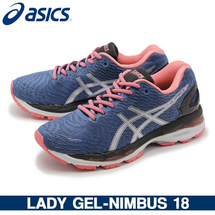 アシックス LADY GEL-NIMBUS 18