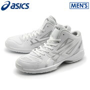 送料無料 アシックス ASICS バスケットボールシューズ ゲルフープ V 9 ワイド ホワイト×シルバー(GEL HOOP V9-WIDE TBF335 0193)スポーツ トレーニング バスケット 練習靴 スニーカーメンズ(男性用)