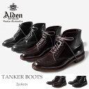 送料無料 ALDEN オールデン ブーツ 全2色タンカー ブーツ TANKER BOOTS40218HC 40219HC メンズ 紳士靴 シューズ 最高級 一生もの 本革 ビジネス レア アメリカ製
