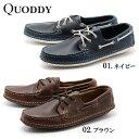 送料無料 クオッディー(QUODDY)ボート モック 全2色 (QUODDY 606006 606004 BOAT MOC) メンズ(男性用) カジュアルシューズ メンズ ハンドメイド 靴 デッキシューズ