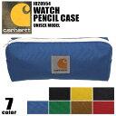 CARHARTT カーハート ポーチ ウォッチ ペンシル ケース 全7色I020554 WATCH PENCIL CASE小物入れ 筆箱 シンプル 無地メンズ(男性用)