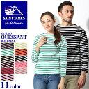 送料無料 [ブランド] セントジェームス SAINT JAMES[アイテム] バスクシャツ 長袖Tシ