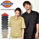 ディッキーズ 半袖シャツ DICKIES SHORT SLEEVE WORK SHIRT メンズ ブラック 黒 ブラウン グリーン グレー レッド ショートスリーブワークシャツ 1574 ストリート アメカジ シンプル カジュアル おしゃれ 半袖 トップス ウエア