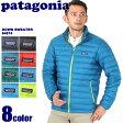送料無料 PATAGONIA パタゴニア ダウン セーター 2015年モデル 全8色DOWN SWEATER 84674 アウトドア ジップアップ トップス アウター ウェアメンズ(男性用)