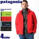 送料無料 PATAGONIA パタゴニア ナノエア ジャケット 2015年モデル 全4色NANO-AIR JACKET 84250アウトドア ジップアップ フード トップス ウェアメンズ(男性用)